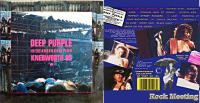 DEEP PURPLE - In The Absence Of Pink (Knebworth Park, 22/6/85)