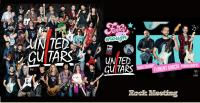 UNITED GUITARS Vol. 2 - La chronique - 17 morceaux, plus d'une centaine de solos par Doug Aldrich, Fred Chapellier, Pat O'May et 27 autres - Funky Enough : vidéo clip