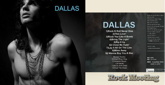 dallas bientot chez aor blvd records